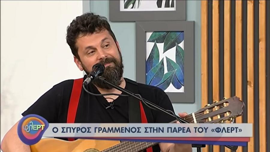 Ερώτηση στη Βουλή από Πλεύρη - Μαρκόπουλο επειδή η ΕΡΤ έπαιξε το τραγούδι «Κουκουλοφόρος» του Σπύρου Γραμμένου