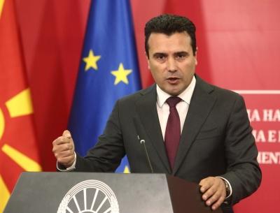 Εκλογές στις 12/4/2020 στη Βόρεια Μακεδονία – Milososki (VMRO): Μπορούμε να γυρίσουμε στην ονομασία Μακεδονία – Ανησυχία στην Αθήνα
