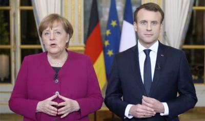 Macron - Μerkel: Μήνυμα ειρήνης, με αφορμή τα 75 χρόνια από τη λήξη του Β' Παγκοσμίου Πολέμου