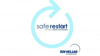 Ασφαλής επανεκκίνηση για τα ξενοδοχεία της Domes Resorts από TUV Hellas