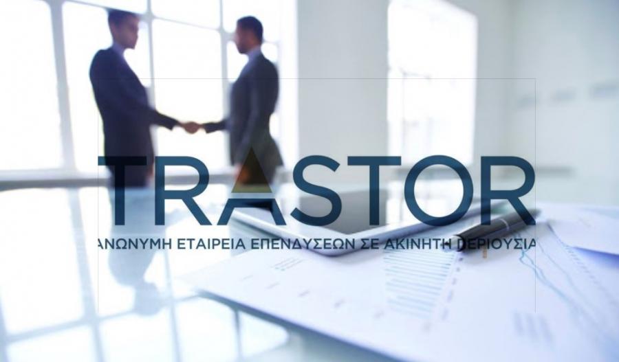 Νέο Διοικητικό Συμβούλιο εξέλεξε η Γενική Συνέλευση της Trastor