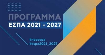 Κομισιόν: Πρώτη η Ελλάδα που έλαβε το πράσινο φως για το νέο ΕΣΠΑ 2021 - 2027 – Πόροι 26 δισ. σε ορίζοντα 6ετίας