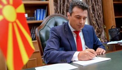 Zaev: Η πατρίδα μας είναι στο σωστό δρόμο - Ζήτω η Δημοκρατία της Βόρειας Μακεδονίας