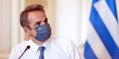 Ο φόβος της κυβέρνησης για 4ο lockdown τον Απρίλιο - Ο Μητσοτάκης θέλει να κλείσει τα μέτωπα μέχρι το καλοκαίρι