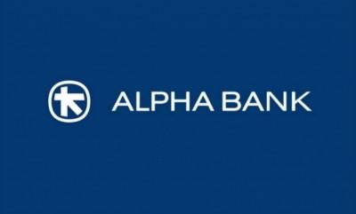 Πρόγραμμα Γέφυρα: Μόνο η Alpha Bank έτρεξε το Νοέμβριο 2020 την επιδότηση 90% των δόσεων στεγαστικών δανείων