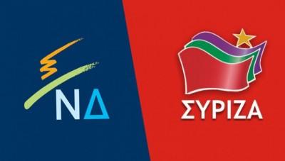 ΝΔ: Ο ΣΥΡΙΖΑ βάζει το μικροκομματικό όφελος πάνω από το εθνικό