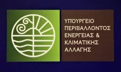 ΥΠΕΝ: Πώς θα «τρέχουν» τα κοινά αιτήματα μικρών έργων ΑΠΕ στον ΑΔΜΗΕ για νέους υποσταθμούς