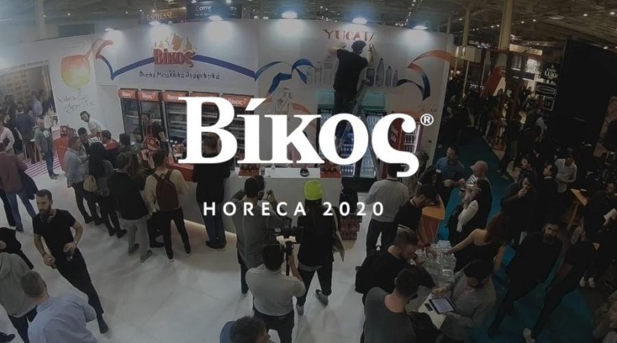 Η εταιρεία ΒΙΚΟΣ πρωταγωνίστησε στη HORECA!