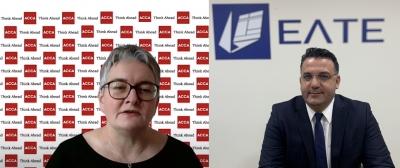 Μνημόνιο Συνεργασίας μεταξύ ΕΛΤΕ και ACCA