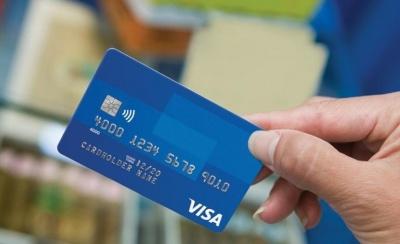 Προβλήματα λειτουργίας στο σύστημα πληρωμών Visa