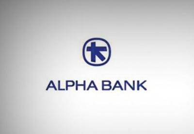 Alpha Bank: Κάτω από το όριο του 5% το ποσοστό της Schroders
