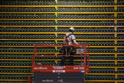 Κίνα: Απαγορεύει τη λειτουργία ενός εκ των μεγαλύτερων κέντρων εξόρυξης Bitcoin στον κόσμο