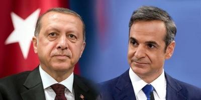 Συμφώνησαν Mητσοτάκης - Erdogan να μην υπάρξει νέο μεταναστευτικό ρεύμα προς την Ευρώπη από τους Αφγανούς