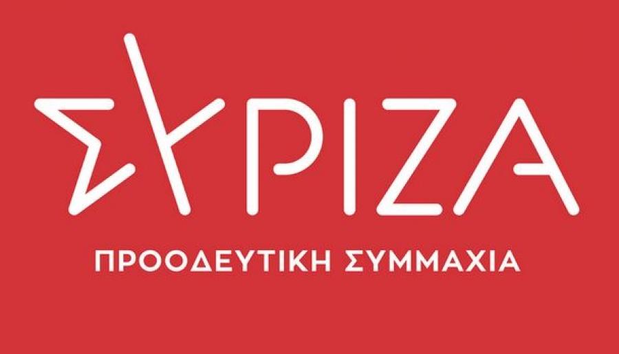 ΣΥΡΙΖΑ – ΠΣ για γυναικοκτονία στη Δάφνη: Η διαθεσιμότητα των δυο αστυνομικών δεν αποτελεί άλλοθι για τον Χρυσοχοΐδη