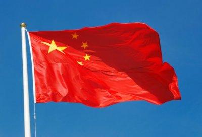 Κίνα: Ενισχύθηκαν για 9ο συνεχόμενο μήνα τα συναλλαγματικά αποθέματα τον Οκτώβριο 2017, στα 3,1 τρισ. δολ.