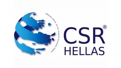 CSR Hellas: Ειδική ιστοσελίδα για ενημέρωση των επιχειρήσεων σχετικά με τον Covid-19
