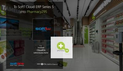 Το Pharmacy295 κάνει πράξη τον ψηφιακό του μετασχηματισμό με το Soft1 Cloud ERP Series 5
