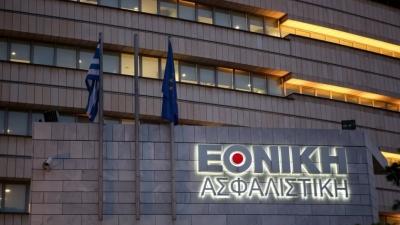 «Πυραμίδα» με έδρα τα Channel Islands και… 10 ευρώ σε ένα βουλκανιζατέρ πίσω από την εξαγορά της Εθνικής Ασφαλιστικής