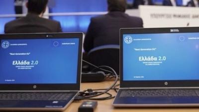 Βουλή: Πυρ ομαδόν από την αντιπολίτευση για το  «Εθνικό Σχέδιο Ανάκαμψης, Ελλάδα 2.0»