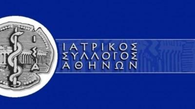 Περιφέρεια Αττικής: Έκτακτη σύσκεψη ΙΣΑ και Επιτροπής Εμπειρογνωμόνων για τον κορωνοϊό