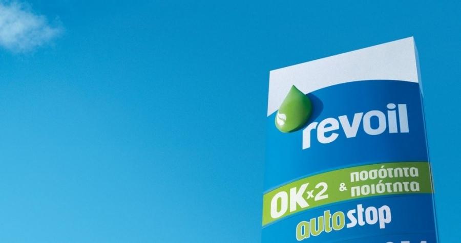 Revoil: Τροποποίηση αποπληρωμής και λήξης ομολογιακού δανείου