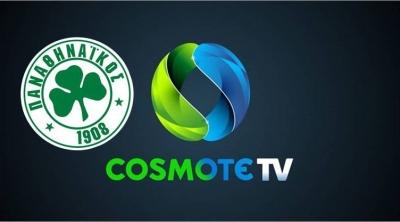 Στην Cosmote TV ο Παναθηναϊκός έως το 2023